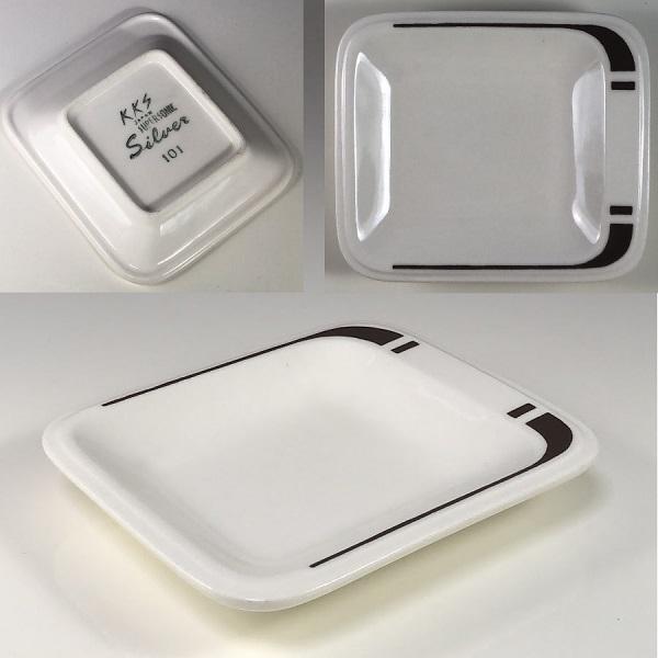 ストーンウェア角豆皿おつまみ皿