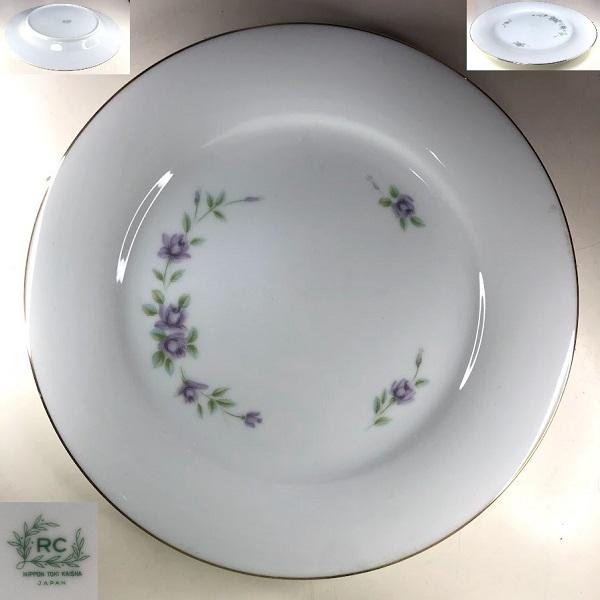 ノリタケ日本陶器会社RCファンタジー26.5cmプレート