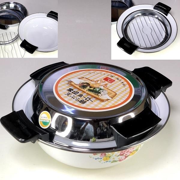 象印ホーロー天ぷら鍋23cmタイプ