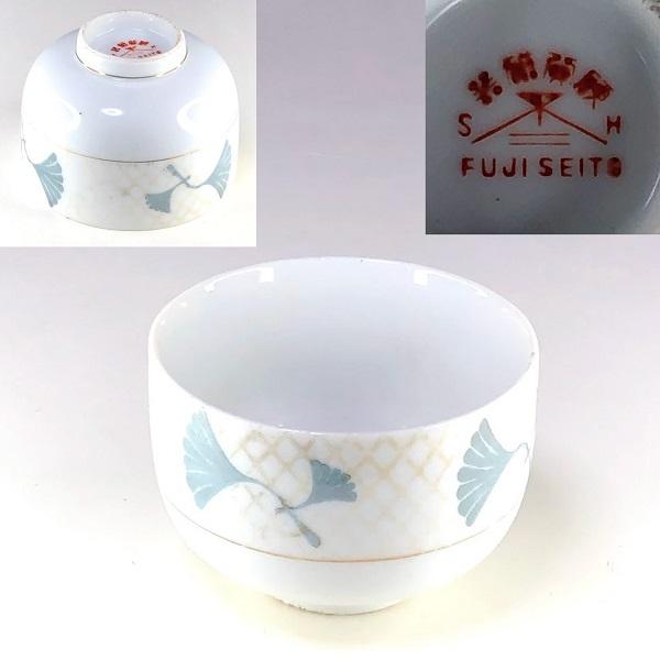 硬質陶器湯呑R7671