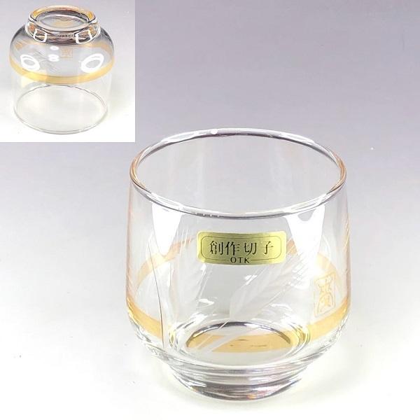 佐々木グラス冷茶コップR7704