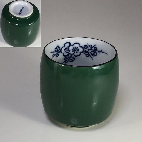 コガネパン湯呑R6557