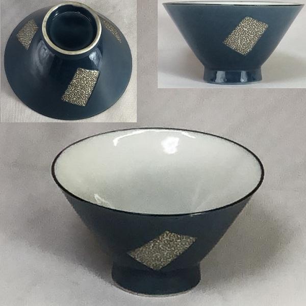 昭和レトロ円錐形湯呑