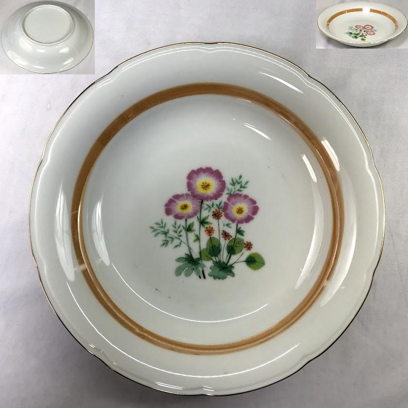 昭和レトロシチュー皿R6280