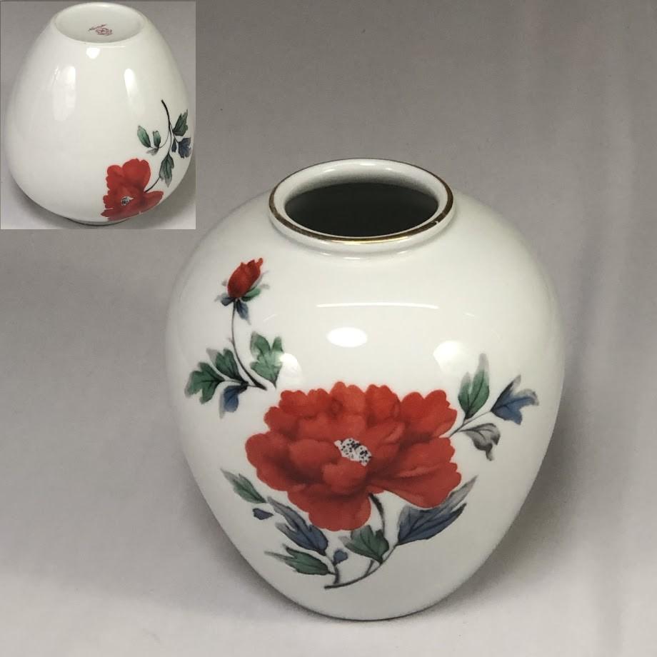 ノリタケ花柄花瓶R6286