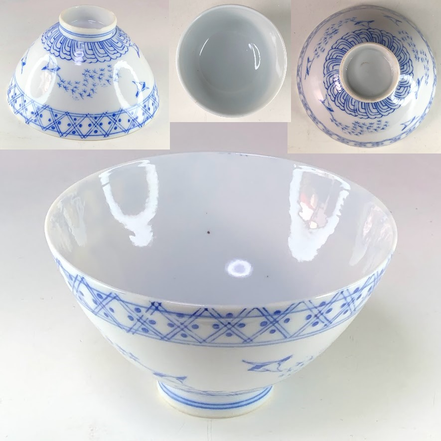 飯茶碗R7731