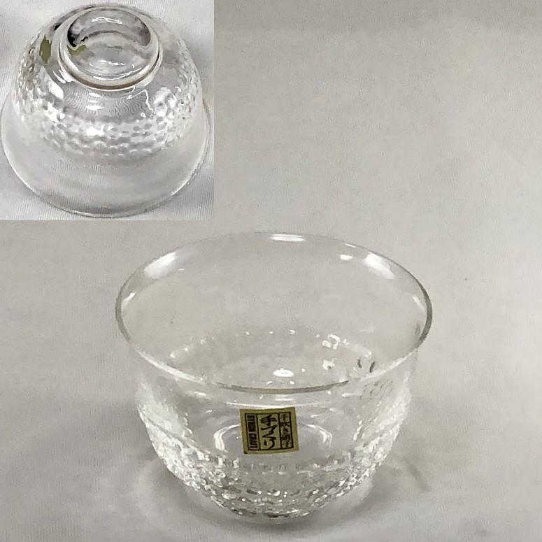 冷茶グラス5点セットR6327