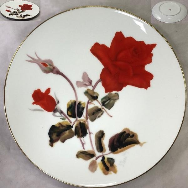 ノリタケ井上武薔薇絵飾皿27cmプレート