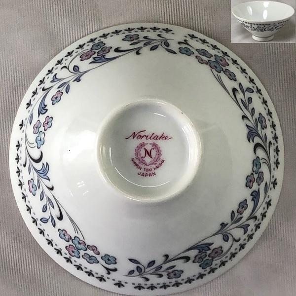 ノリタケ茶碗R6462