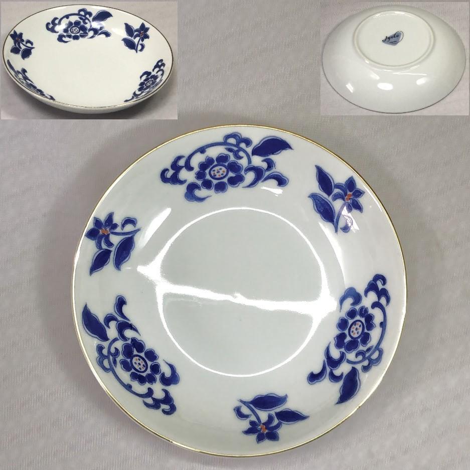 昭和レトロJyotoベリー皿R6353