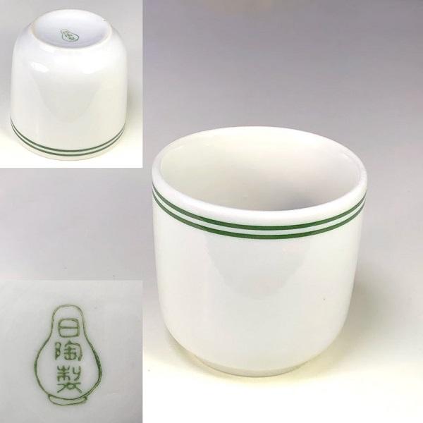 オールドノリタケ日陶湯呑R7190