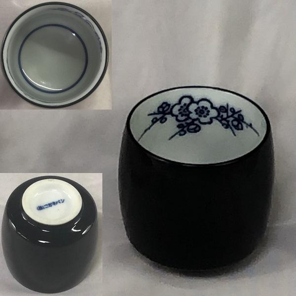 コガネパン湯呑R6482