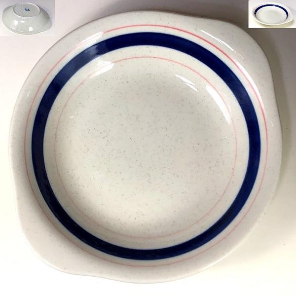 ストーンウェアスープ皿R7229