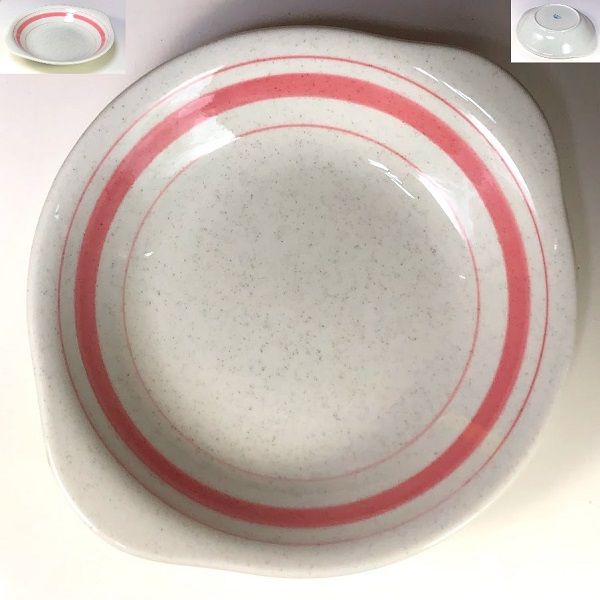 ストーンウェアスープ皿R7226