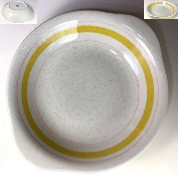 ストーンウェアスープ皿R7221