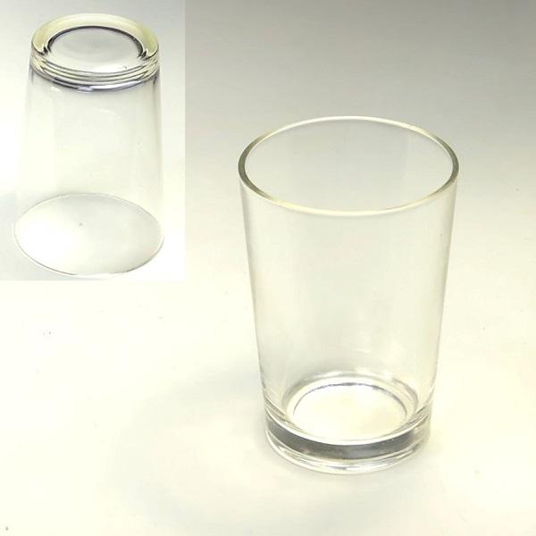 昭和レトロガラスコップR7224