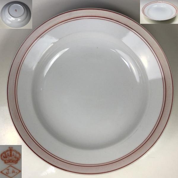 23cmカレー皿R6622