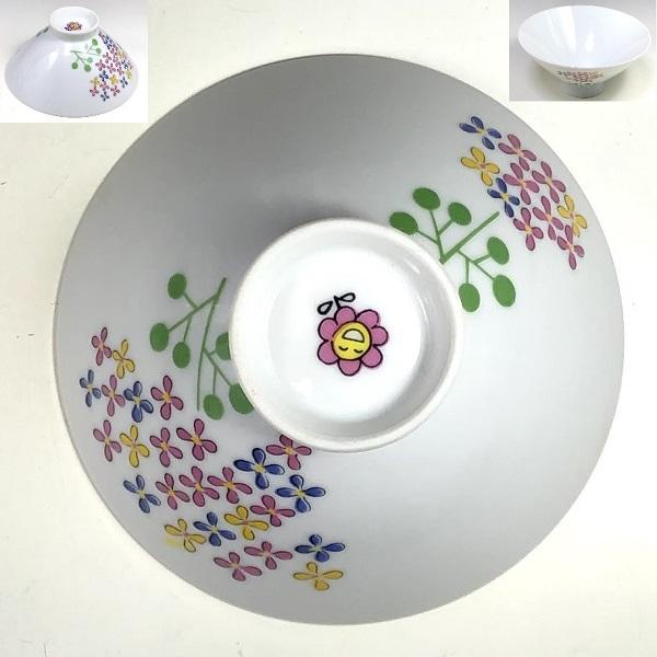 花柄茶碗R7235