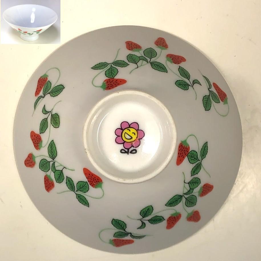 苺柄茶碗R7241